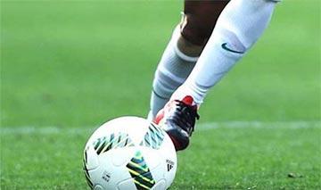 weekend football accumulator tips